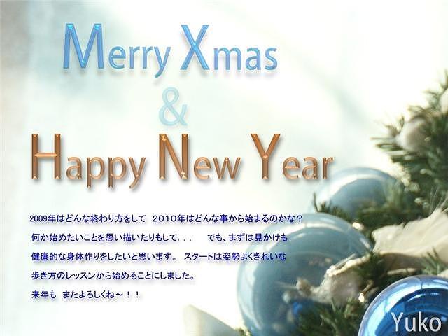s-カードクリスマス.jpg